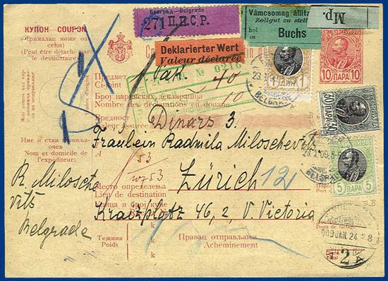 serbien schweiz 1909 1 din 5 30 p auf sch 246 ner 10 p wert