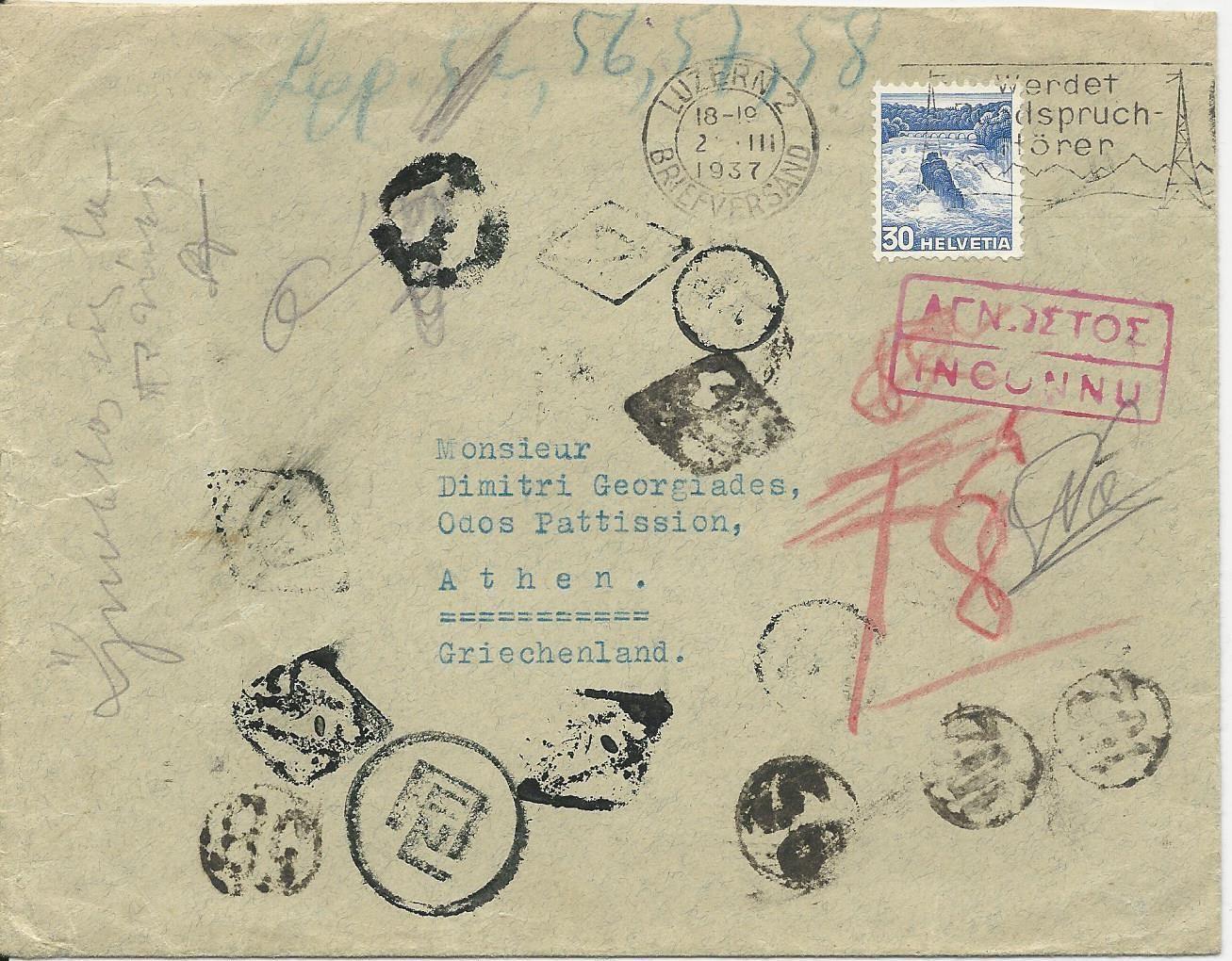 Schweiz 1937 Brief M 30 C V Luzern M Vielen Griechenland